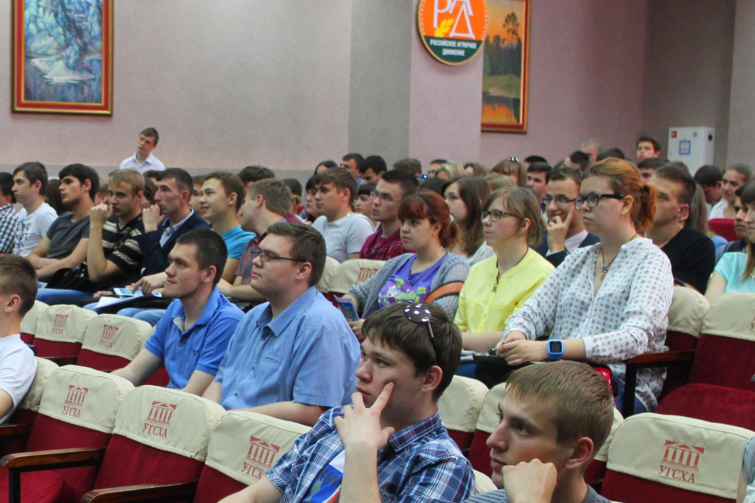 Студенты русские онлайн 8 фотография