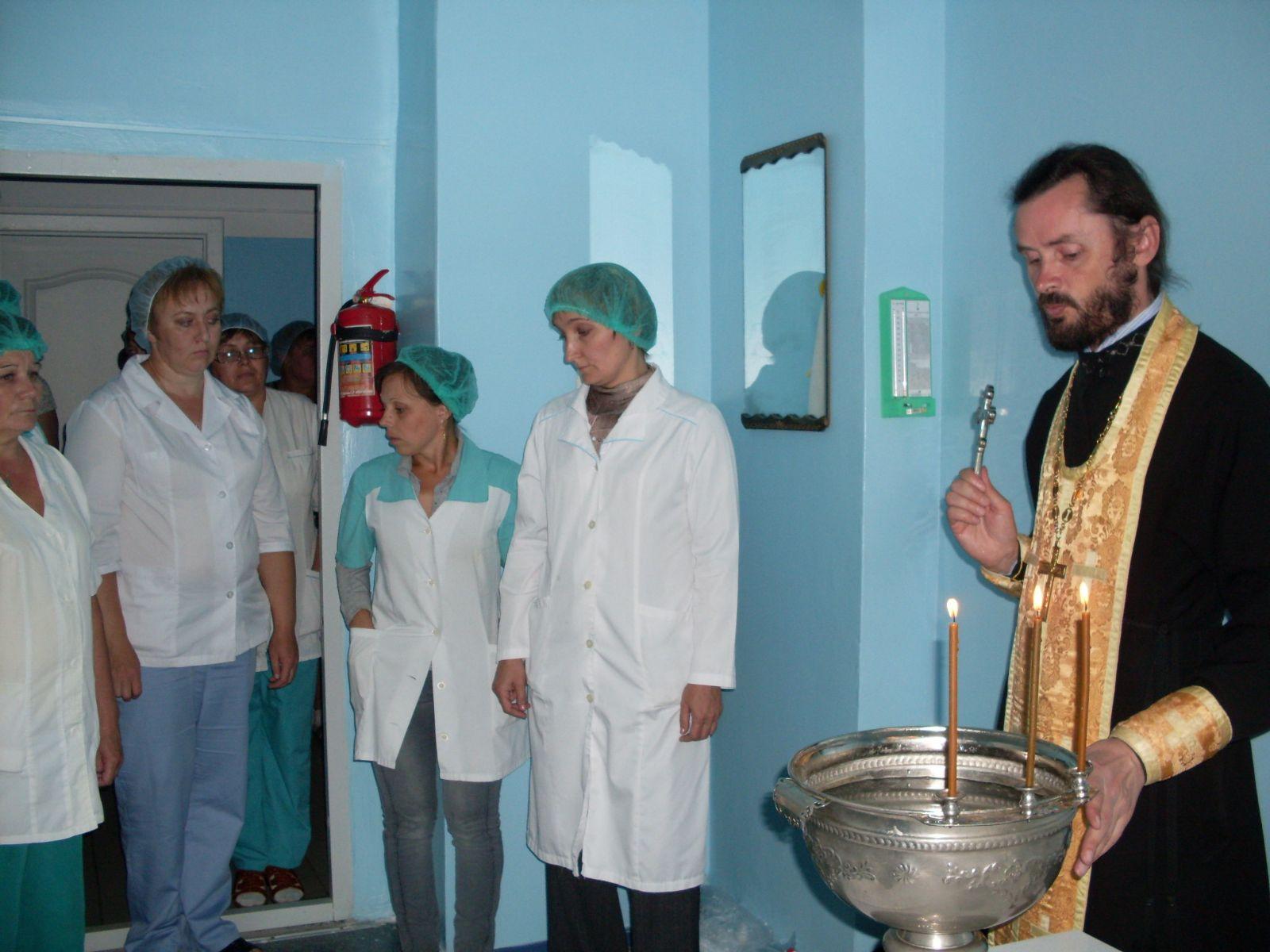 Морг первой городской больницы оренбурга